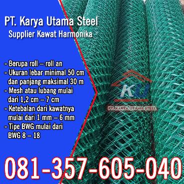 Jual Kawat Harmonika Murah Surabaya Untuk Pagar Lapangan