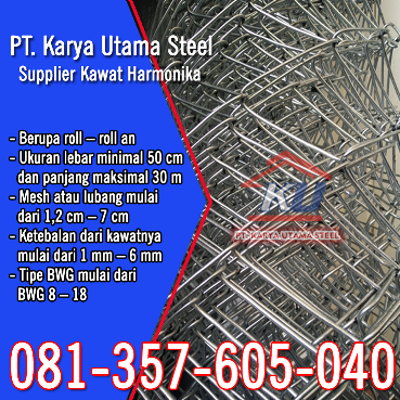Supplier Kawat Harmonika Galvanis PVC atau Plastik Surabaya Untuk Pagar Lapangan