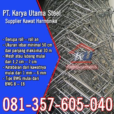 Supplier Jual Kawat Harmonika Galvanis Utuk Pagar Surabaya