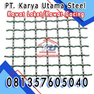 Supplier Jual Kawat bergelombang Surabaya Kawat Cacing