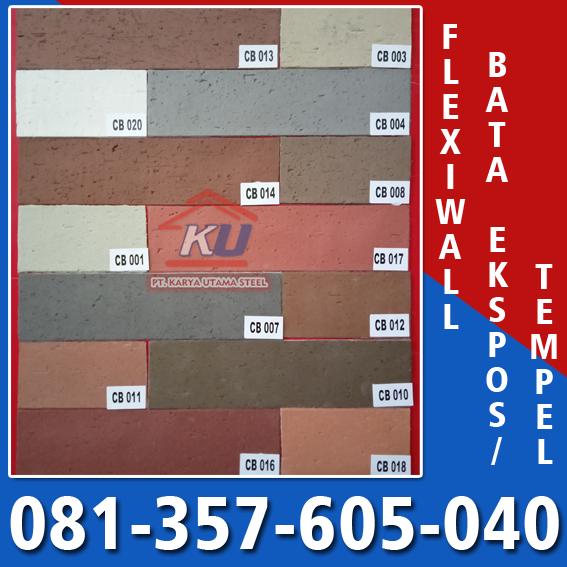 Supplier Jual Dinding Bata Ekspos Murah per Meter 2 di Surabaya – Harga Bata Merah Tempel
